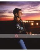 Top Gun Maverick (Tom Cruise) Leather Jacket